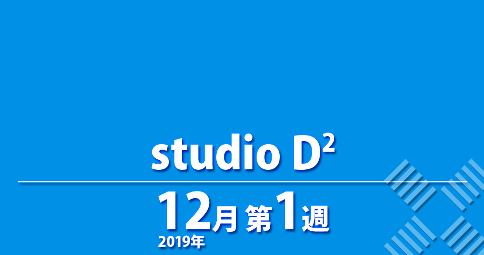 studioD2