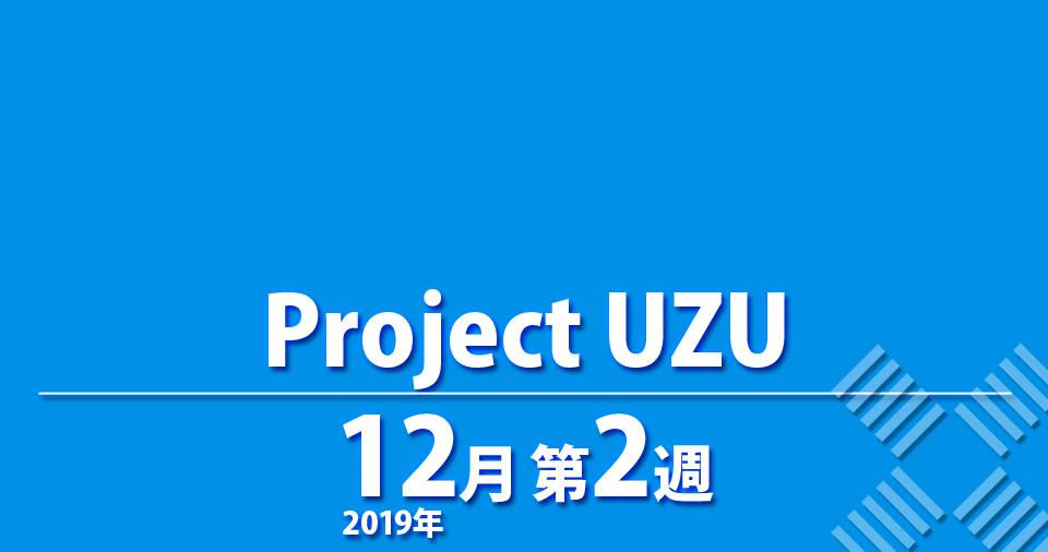 Project_UZU